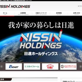 株式会社日進ホールディングス