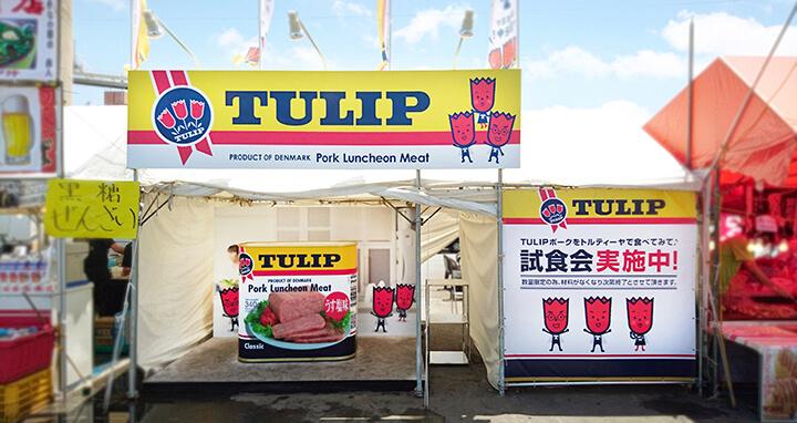 お客様の声「Tulip Food Company Japan様」第43回那覇ハーリー2017出店イベントの様子
